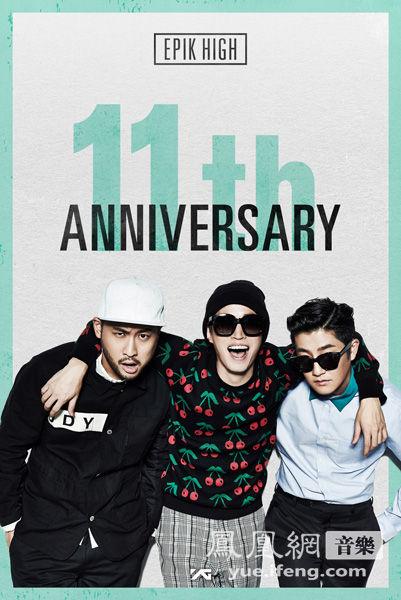YG公開EPIK HIGH出道11周年賀詞