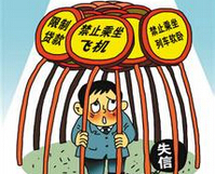 """江西萍乡黑社会名单_新余250余名""""老赖""""禁高消费 千余人进""""黑名单""""_江西频道_凤凰网"""