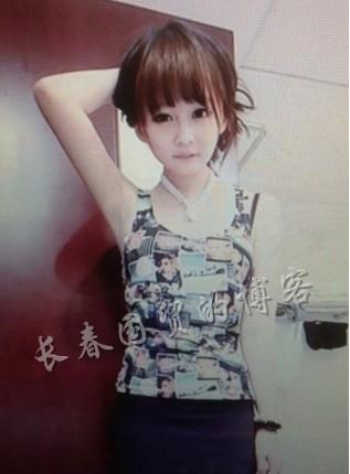 妞妞大胆人体艺术网_赵本山17岁女儿甜美写真曝光(组图)|女儿|妞妞_凤凰