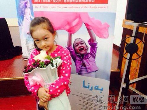 童星拜爾娜將開慈善演唱會 年紀最小創吉尼斯紀錄圖片