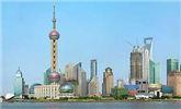 全球最贵城市港沪京