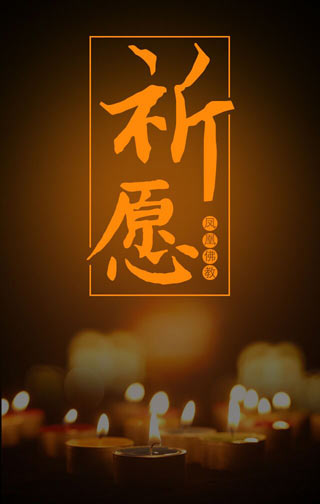 资讯_凤凰资讯,凤凰佛教共同发起,\