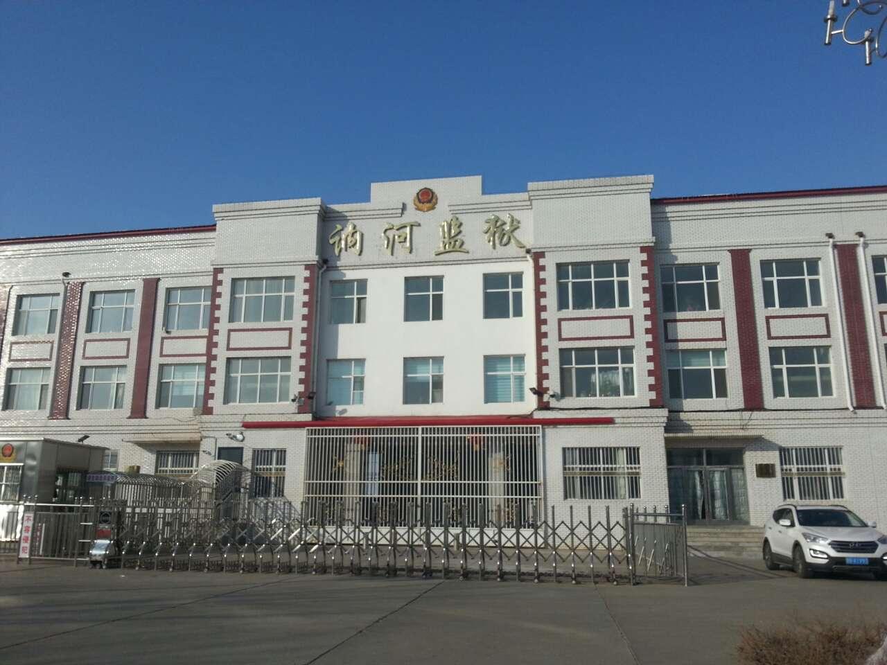 http://www.qezov.club/tiyuhuodong/216354.html