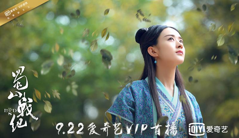 《招摇》电视剧男一号厉尘澜已确定演员