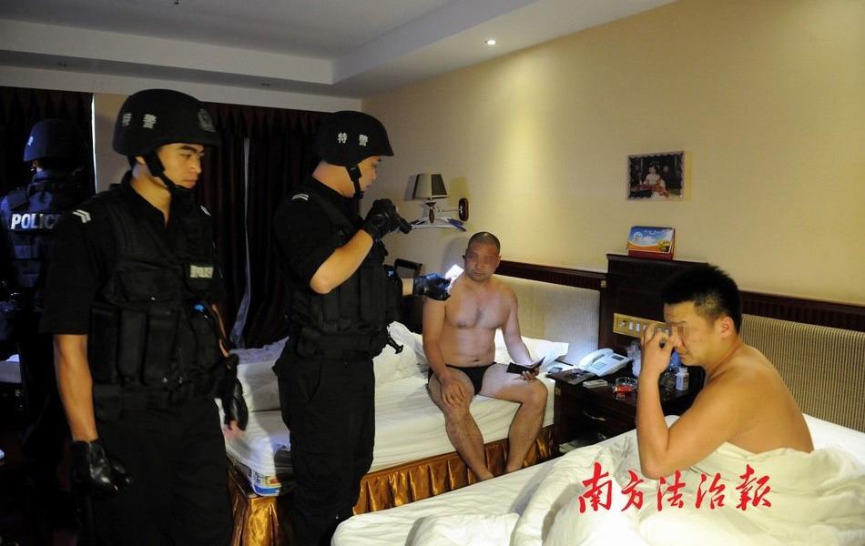 淄川聂永_邳州黑社会马四图片_风景520