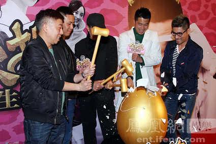 《金太狼》 北京首映 又要�衤阏�