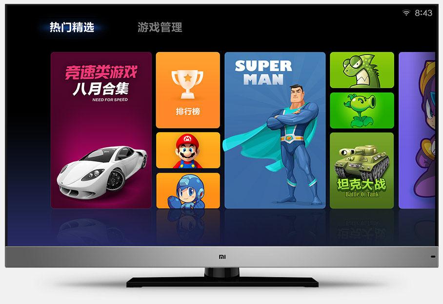 小米電視評測:系統需持續優化 miui tv體驗好
