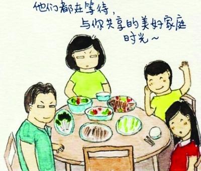 一家人和乐融融吃团圆饭的温馨场景打动了众多