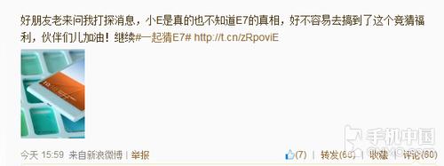金立e7发布会下载_阮经天出演金立微电影 ELIFE E7发布在即_科技频道_凤凰网