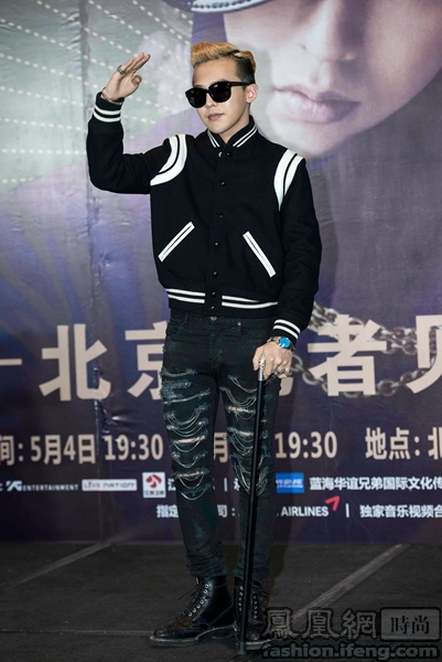 权志龙北京记者会_爱Saint Laurent成痴的权志龙 21套战衣全盘点_凤凰时尚