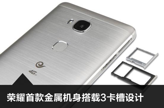 荣耀畅玩5x拆机评测 重新定义千元手机