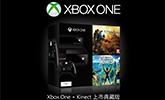 台湾买Xbox One 送《泰坦天降》