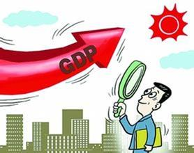 城市GDP全国百强最新出炉 苏州排名第七