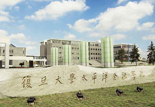 上海复旦大学图书馆_复旦大学校园风景-桂林生活网新闻中心