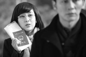李晨扮演的何东在结婚登记当天与女友分手