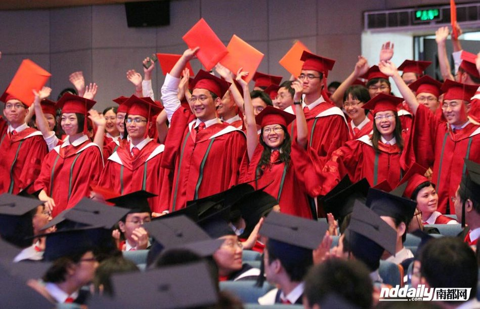 全国首批八年制医学博士毕业_资讯频道_凤凰网