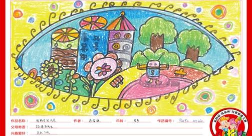 雨后小屋_第四届高第杯儿童绘画大赛_山东频道_凤凰网