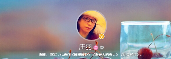 作家庄羽发微博回顾侵权案 郭敬明曾提赔偿46万换撤诉