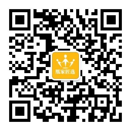 微信号:fhzhenxuan