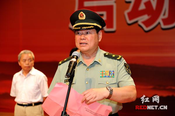 张永大_(湖南省军区司令员张永大出席启动仪式)