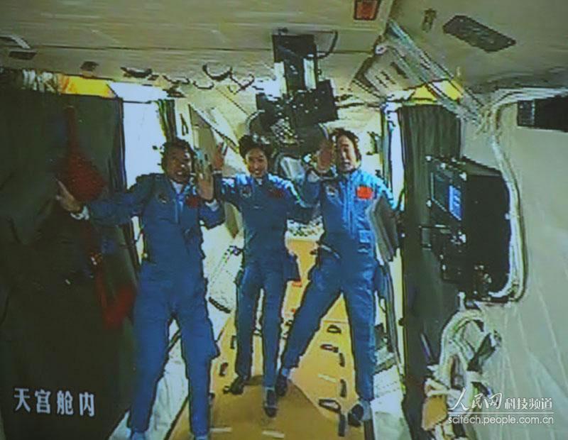 神七航天员是谁_最出名的三位中国宇航员-中国航天员名单