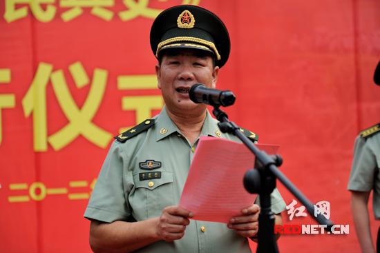 张永大_省军区领导张永大,李有新,张中湘,姜英宇等参加发行仪式.