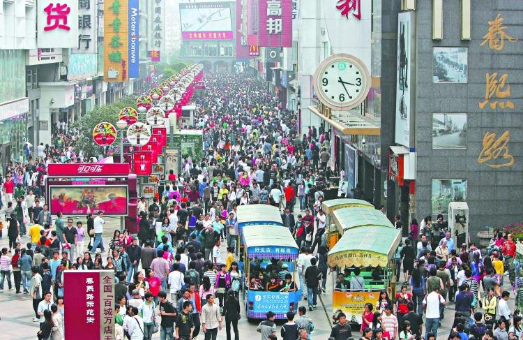 2012中国(成都)商业街行业年会在成都举行,恰逢成都春熙路步行街开街