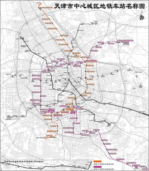 天津地�_天津地铁五号线什么时候开通?