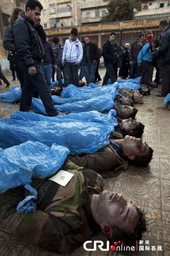 叙利亚死人图片_叙利亚阿勒颇发现65具尸体 均头部中枪双手被绑(高清组图)_资讯 ...