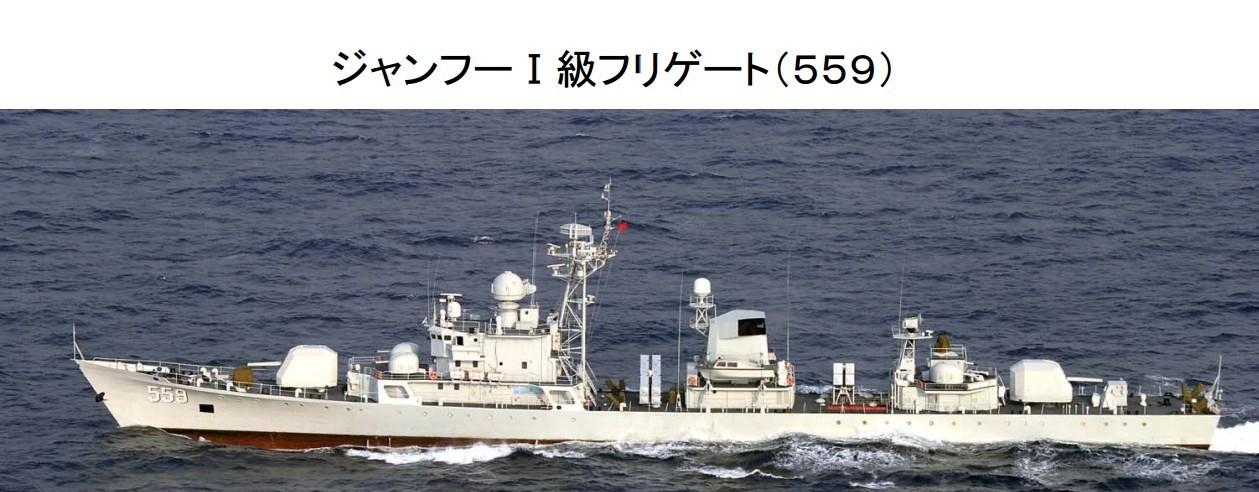 ����y�*y��y��z`/9�a_日方拍摄到的中国海军0053h1g型559\