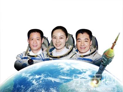 神七航天员是谁_神州六号宇航员是谁_神州六号宇航员_淘宝助理