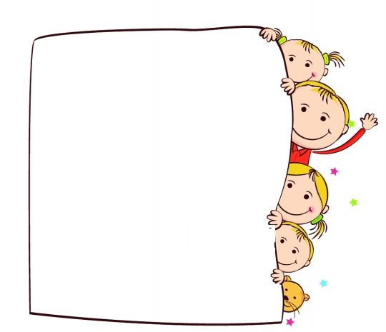 幼兒園秋天主題邊框設計圖片展示