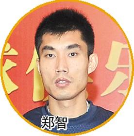 2013中国足协杯冠军_冠军终归这里 广州恒大 中国足球亚洲之巅_资讯频道_凤凰网