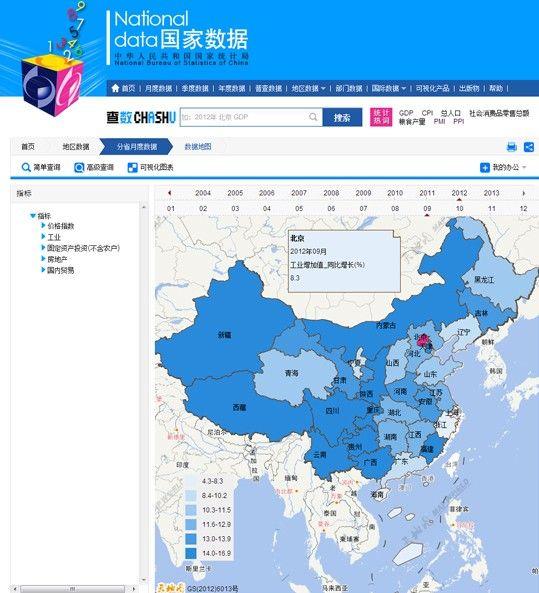 """国家统计局利用天地图发布""""数据地图"""""""